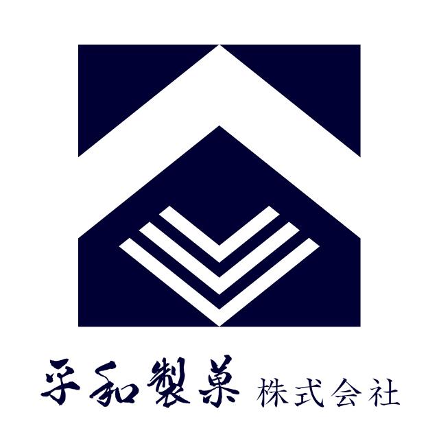 平和製菓株式会社